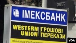 西方國家因為烏克蘭危機向俄羅斯實施多項經濟制裁(資料圖片)