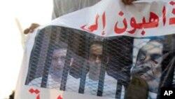 مصر کے سابق وزیر کو سات سال قید کی سزا