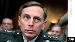 Tướng Hoa Kỳ bàn vấn đề an ninh ở Yemen