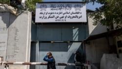 塔利班關閉婦女事務部