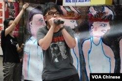 學民思潮發言人林朗彥呼籲香港市民支持反國民教育遊行