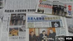 台灣媒體報導馬英九梵蒂岡之行(美國之音申華拍攝)