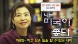 리팩_8회_고소희 한글 썸네일
