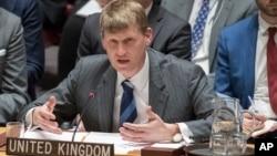 英國常駐聯合國副代表艾倫在聯合國安理會發言
