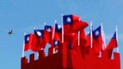 """應對解放軍軍機侵擾 台灣將採取""""愈接近本島反制力愈強""""戰略"""