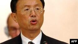 Правозащитники требуют оказать давление на Китай