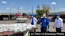 Thais Help Thais