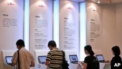 在北京的百度技术大会期间,人们用百度检索信息。