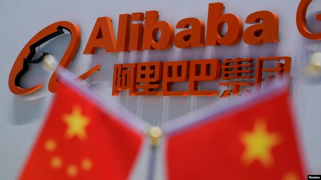 资料照:中国浙江省杭州市阿里巴巴总部的标识。