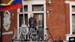 Ассанж отримав притулок у посольстві Еквадору в Лондоні 2012 р.