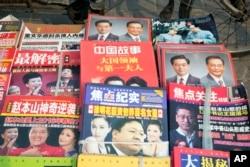 北京一个报摊上的杂志(2016年4月5日)社交媒体上的传言,有些进入了传统媒体