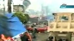 ONU pide investigación tras violencia en Egipto