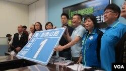 台灣最大在野黨國民黨立法院黨團2020年6月15日召開記者會呼籲政府就釣魚台更名問題向日方表達抗議。 (美國之音張永泰拍攝)