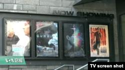 VOA连线:美国电影协会审计发现中国院线瞒报票房