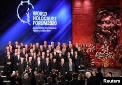 23일 예루살렘의 '야드 바셈' 홀로코스트 추모관에서 제5회 세계 홀로코스트 포럼(World Holocaust Forum)이 열려 40여 개국 인사들이 참석했다.