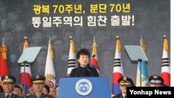 박근혜 한국 대통령이 12일 계룡대 연병장에서 열린 2015년 장교 합동 임관식에서 축사를 하고 있다.