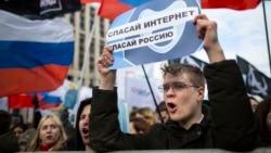 Rusija korak bliže cenzuri interneta