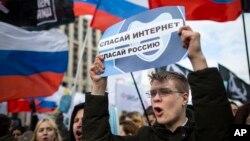 """10일 러시아 모스크바 의회 앞에서 열린 인터넷 규제 규탄 시위에서 한 남성이 """"인터넷은 우리의 유일한 기회이다""""가 적힌 포스터를 들고 있다."""