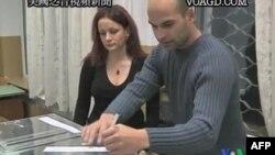Cử tri Bulgaria bầu chọn Tổng thống mới