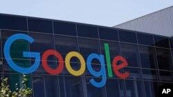 Le siège social de Google, en Californie, le 19 juillet 2016.