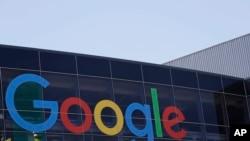 加利福尼亚州的谷歌公司总部(资料照)