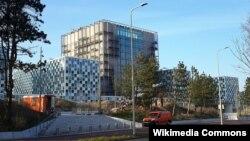 네덜란드 헤이그에 소재한 국제형사재판소(ICC) 본부.