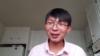 中国网友在美评论台湾独立现实引爆台海热议