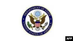 ABŞ Dövlət Departamenti: Birləşmiş Ştatlar Dağlıq Qarabağ münaqişəsində tərəf saxlamır