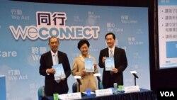 VOA连线(赵心树):香港特首参选人出炉 谁具竞争优势?