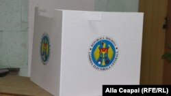 Moldova, Referendum about the dismissal of Chisinau mayor Dorin Chirtoaca, elections generic