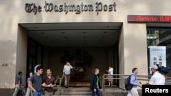 """""""Vashington Post"""" Milliy xavfsizlik agentligi sobiq xodimi Edvard Snouden taqdim etgan razvedka hujjatlariga tayanib xabar beradi."""