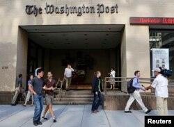 华盛顿邮报大楼入口处(2013年)