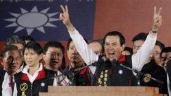 استقبال چين از انتخاب مجدد رييس جمهور تايوان
