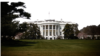 Белый дом намерен обнародовать «меморандум Нунеса», несмотря на возражения ФБР
