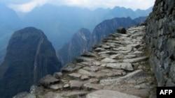 Jaringan jalan darat kerajaan Inca di Peru (foto: dok).