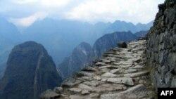 The Inca Trail - Ngày thứ nhất