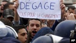 反政府示威者星期六在首都阿尔及尔举行集会