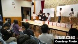 浸会大学学生会4月23日举行退联公投(苹果日报图片)