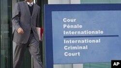 Kantor Mahkamah Kriminal Internasional (ICC) di Den Haag (foto: dok).