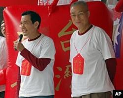 马英九和吴敦义在登记参选之后