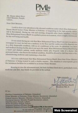 نگران وزیر اعلیٰ پنجاب کے نام خط