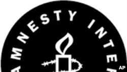 国际特赦组织徽