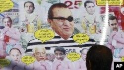 Tribunal acusa Mubarak de tirania