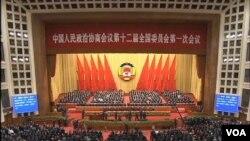 中国十二届全国政协会议在北京举行(VOA视频截图)