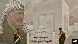 Lăng mộ của cố lãnh đạo Palestine Yasser Arafat tại thành phố Ramallah ở Bờ Tây.