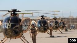 افغان هوايي ځواک به د دغو MD 530F الوتکو په ترلاسه کولو سره لا غښتلی شي