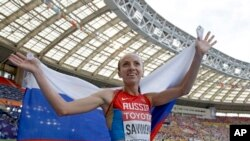 Maria Savinova, campeã olimpica russa (AP Photo/David J. Phillip)