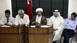 رهبران اپوزسیون بحرین
