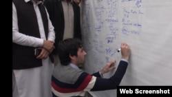 فاٹا کے خیبر پختون خوا میں انضمام کے حق میں دستخطوں کی مہم۔ فائل فوٹو