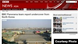 논란이 된 BBC 북한 잠입취재 다큐가 15일 BBC 웹사이트에 게재되었다.